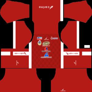 Sabah Fa Home Kits 2018