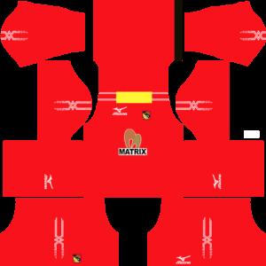 Negeri Sembilan DLS Away Kit