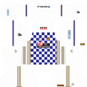 Vegalta Sendai DLS Away Kit